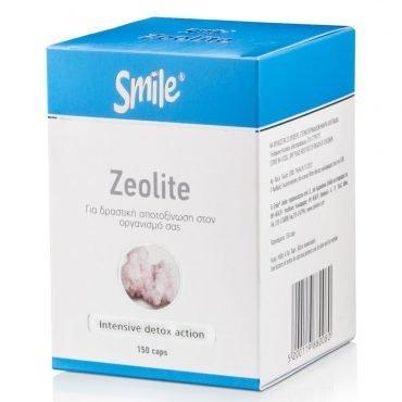zeolite_box